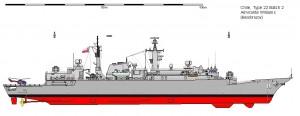 Fregata Almirante Williams la transferul spre Chile - Sursa: www.shipbucket.com