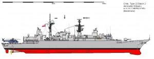 Fregata Almirante Williams in configuratia finala - Sursa: www.shipbucket.com