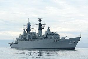 Almirante Williams - Sursa: www.armada.cl