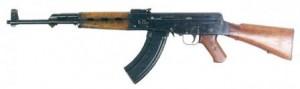 AK 46 - Sursa: world.guns.ru