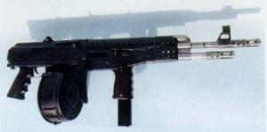 ITM-3 - Sursa: guns.wikia.com