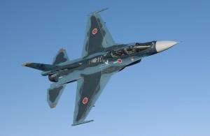 Mitsubishi F-2 - Sursa: Katsuhiko Tokunaga via F-16.net