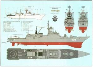 Proiect 20380 - Sursa: shipmodels.info