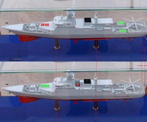 Diferente intre P20381 si P20385 - Sursa: militaryphotos.net