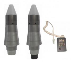 Focosul multimod MFF-2T - Sursa: Tohan.ro
