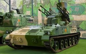 PGZ-04 sau Type 95 - Sursa: Wikipedia.org