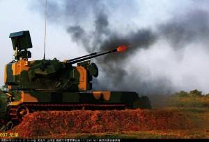PGZ-07 - Sursa: militaryphotos.net