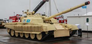 T-72KZ, a doua varianta - Sursa: kampfpanzer.de