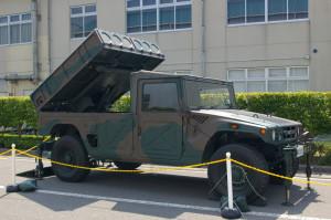 Type 96 MPMS - Sursa: Wikipedia.org