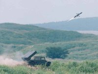 Type 96 MPMS - Sursa: globalsecurity.org