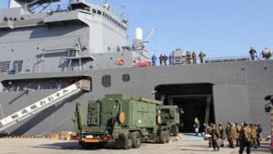 Patriot la ambarcare, deocamdata doar pentru transport - Sursa: japanbullet.com