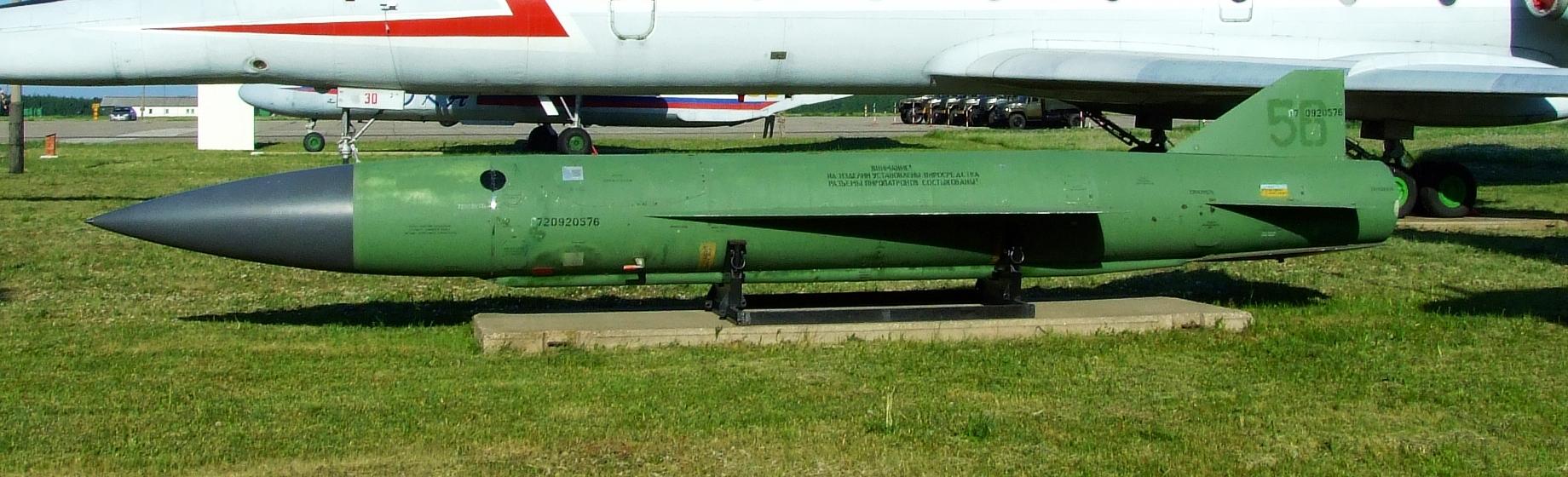 Raduga Kh-22 - Sursa: commons.wikimedia.org