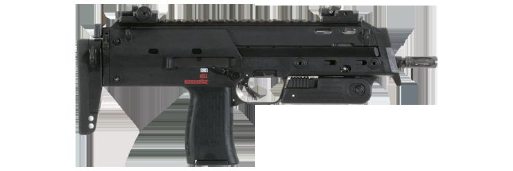 MP7A1 - Sursa: heckler-koch.com